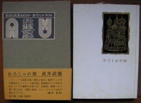 2008-01-10-3.jpg