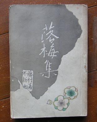 2008-04-17-1.jpg