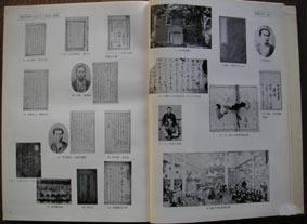 2008-12-30-6.jpg